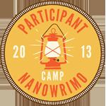 2013-Participant-Lantern-Circle-Badge
